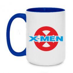 Кружка двоколірна 420ml X-men