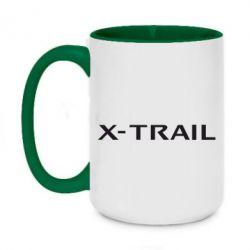 Кружка двухцветная 420ml X-Trail
