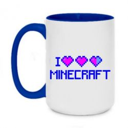 Кружка двухцветная 420ml Я люблю Minecraft