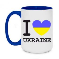Кружка двоколірна 420ml Я люблю Україну