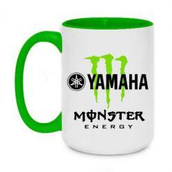 Кружка двоколірна 420ml Yamaha Monster Energy