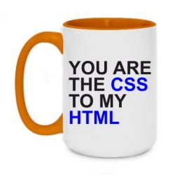 Кружка двухцветная 420ml You are CSS to my HTML