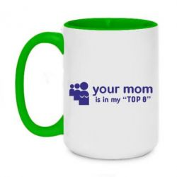 Кружка двухцветная 420ml Your mom in my TOP-8