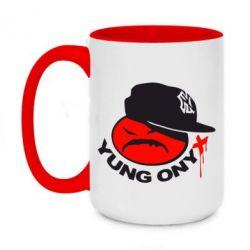 Кружка двоколірна 420ml Yung ONYX
