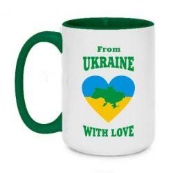 Кружка двухцветная 420ml З України з любовью
