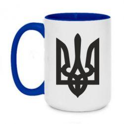 Кружка двухцветная 420ml Жирный Герб Украины - FatLine