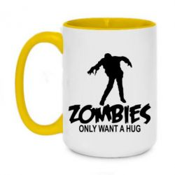 Кружка двоколірна 420ml Zombies only want a hug