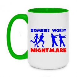 Кружка двухцветная 420ml Zombies the worst night mare