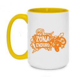 Кружка двухцветная 420ml Zona Enduro