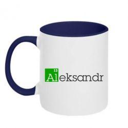 Кружка двухцветная Alexandr - FatLine
