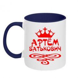 Кружка двухцветная Артем Батькович - FatLine