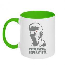 Кружка двухцветная Astalavista Separatista - FatLine