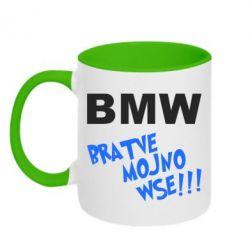 Кружка двухцветная BMW Bratve mojno wse!!! - FatLine