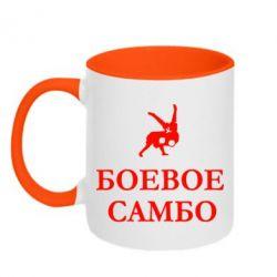 Кружка двухцветная Боевое Самбо - FatLine