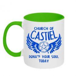 Кружка двухцветная Church of Castel - FatLine