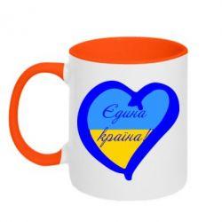 Кружка двоколірна 320ml Єдина країна Україна (серце)
