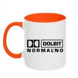 Кружка двухцветная Dolbit Normal'no - FatLine