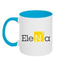 Кружка двухцветная Elena - FatLine