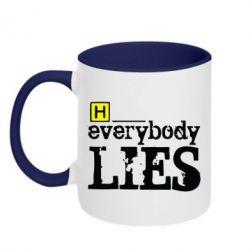 Кружка двухцветная Everybody LIES House - FatLine