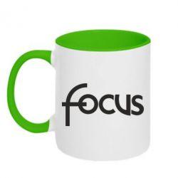 Кружка двухцветная Focus - FatLine
