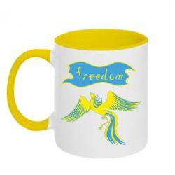 Кружка двухцветная Freedom! - FatLine