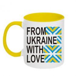 Кружка двухцветная From Ukraine with Love (вишиванка) - FatLine