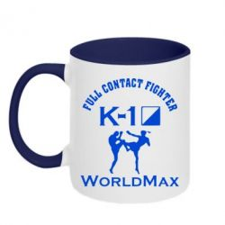 Кружка двухцветная Full contact fighter K-1 Worldmax - FatLine