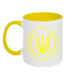 Кружка двухцветная Герб України - FatLine