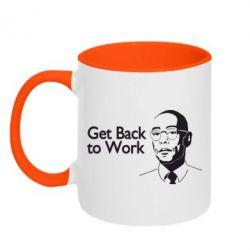 Кружка двухцветная Get Back To Work - FatLine