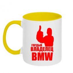 Кружка двухцветная Гордый владелец BMW - FatLine