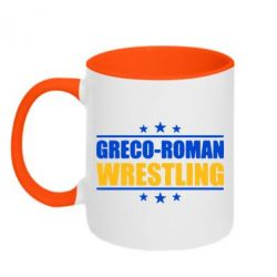 Кружка двухцветная Greco-Roman Wrestling - FatLine