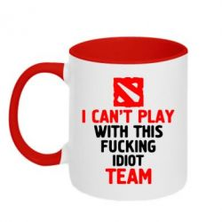 Кружка двухцветная I can't play with this fucking idiot team Dota