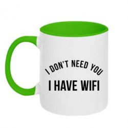 Кружка двухцветная I don't need you, i have wifi - FatLine