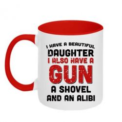 Кружка двухцветная I have a beautiful daughter. I also have a gun, a shovel and an alibi - FatLine