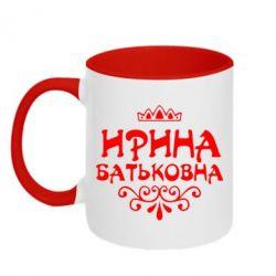 Кружка двухцветная Ирина Батьковна - FatLine