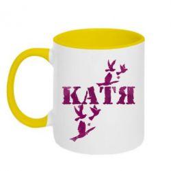 Кружка двухцветная Катя