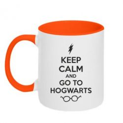 Кружка двухцветная KEEP CALM and GO TO HOGWARTS - FatLine
