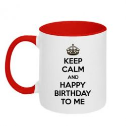 Кружка двухцветная Keep Calm and Happy Birthday to me - FatLine