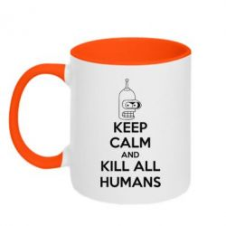 Кружка двухцветная KEEP CALM and KILL ALL HUMANS - FatLine