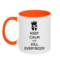 Кружка двухцветная KEEP CALM and KILL EVERYBODY - FatLine