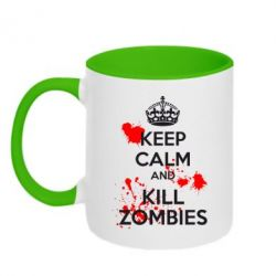 Кружка двухцветная KEEP CALM and KILL ZOMBIES - FatLine
