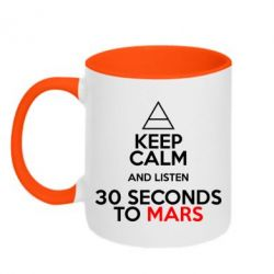 Кружка двоколірна 320ml Keep Calm and listen 30 seconds to mars