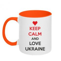 Кружка двухцветная KEEP CALM and LOVE UKRAINE - FatLine