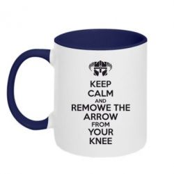Кружка двухцветная KEEP CALM and REMOVE THE ARROW - FatLine
