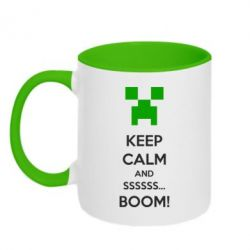 Кружка двухцветная Keep calm and ssssssss...BOOM! - FatLine