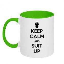 Кружка двухцветная 320ml Keep Calm and suit up!