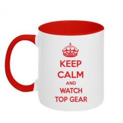 Кружка двухцветная KEEP CALM and WATCH TOP GEAR - FatLine
