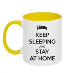 Кружка двухцветная Keep sleeping and stay at home - FatLine