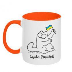 Кружка двухцветная Кіт Слава Україні! - FatLine