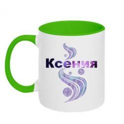 Кружка двухцветная 320ml Ксения